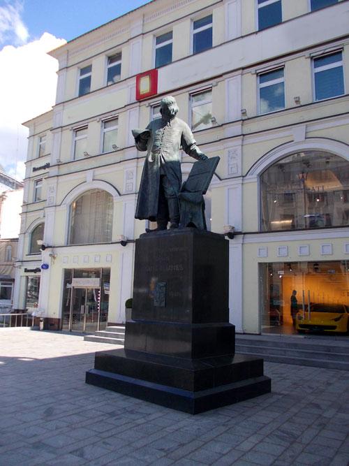 Памятник первопечатнику Федорову в Москве