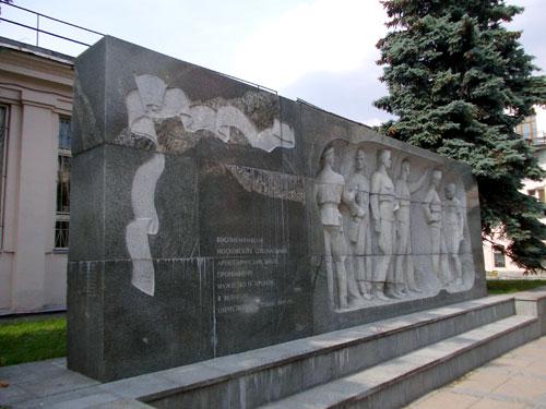 Памятник воспитанникам специальных артиллерийских школ в Москве
