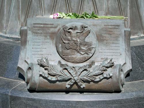 Информационная доска на памятнике Владимиру Шухову в Москве