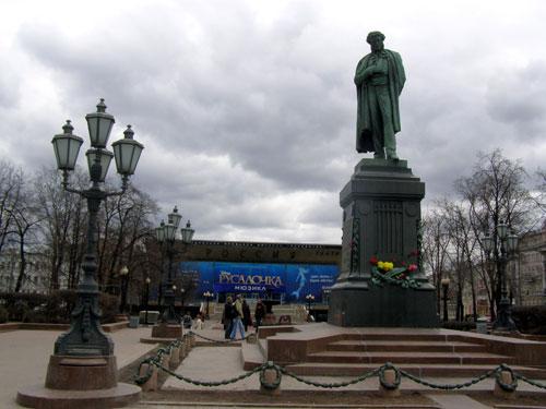 Памятник А.С. Пушкину на Пушкинской площади в Москве