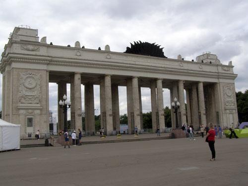 Центральный парк культуры и отдыха имени Горького в Москве