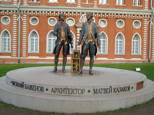 Музей Царицыно: памятник Казакову и Баженову