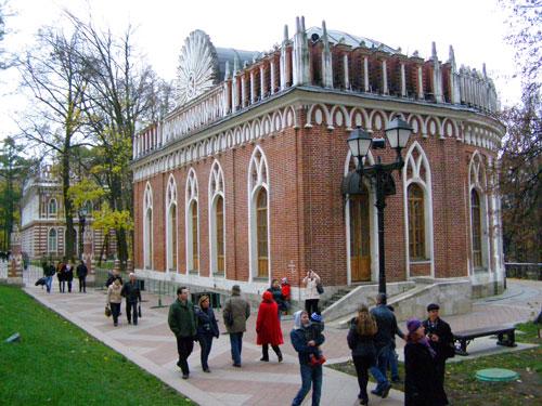 Музей Царицыно: полуциркульный малый дворец