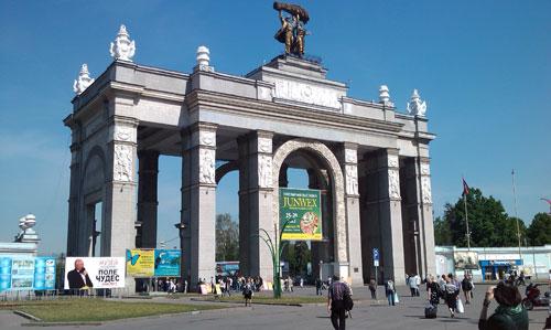 ВВЦ - Всероссийский Выставочный центр в Москве