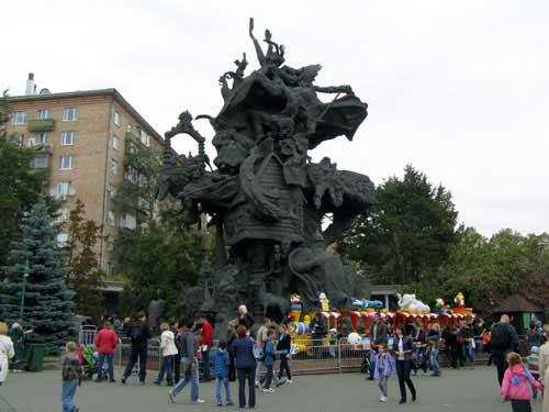 Зоопарк в Москве у метро Баррикадная
