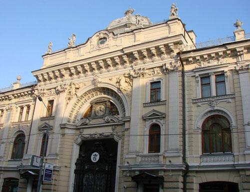 Старейшие московские бани