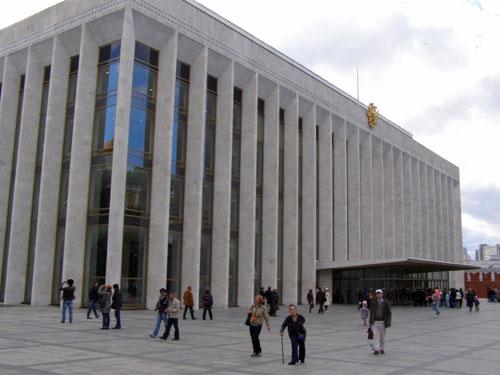 Государственный Кремлевский дворец в Москве