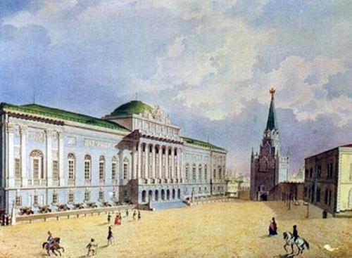 Старое здание Оружейной палаты в московском Кремле