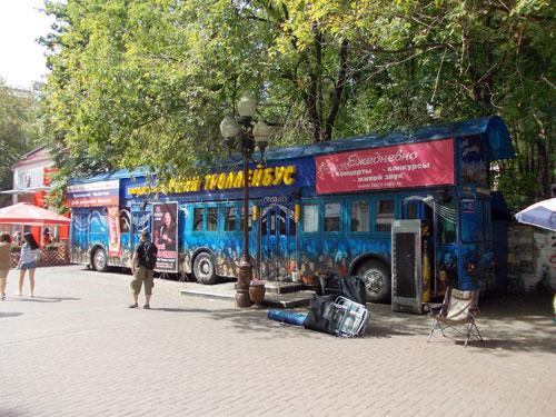 Синий троллейбус на Арбате
