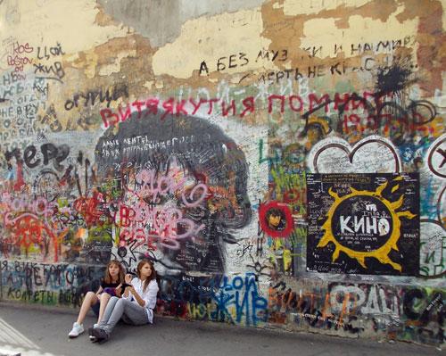 Стена Цоя в Москве - фото