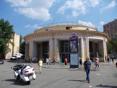 Наземный вестибюль метро Новокузнецкая