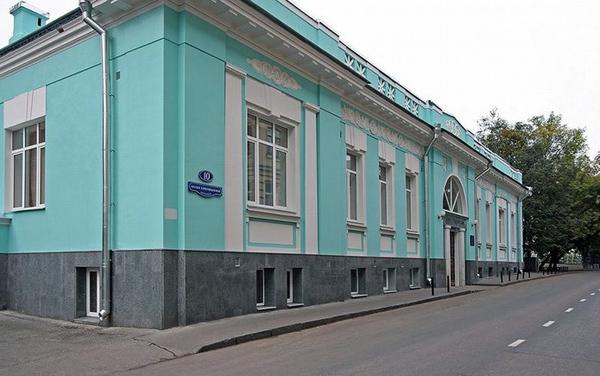 Грибоедовский дворец бракосочетаний в городе Москве