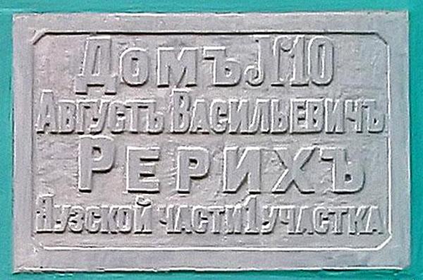Малый Харитоньевский пер, 10 в Москве