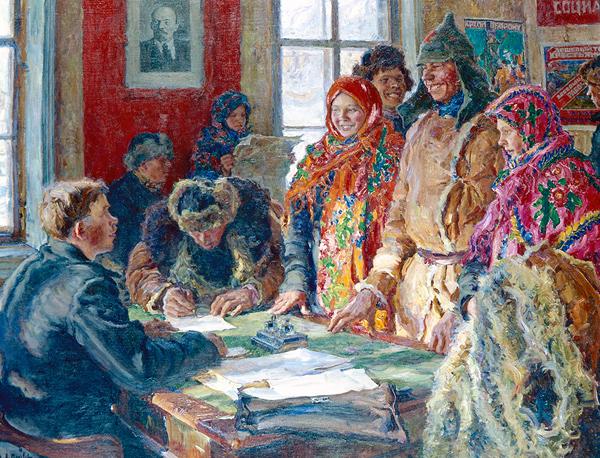 Московский ЗАГС