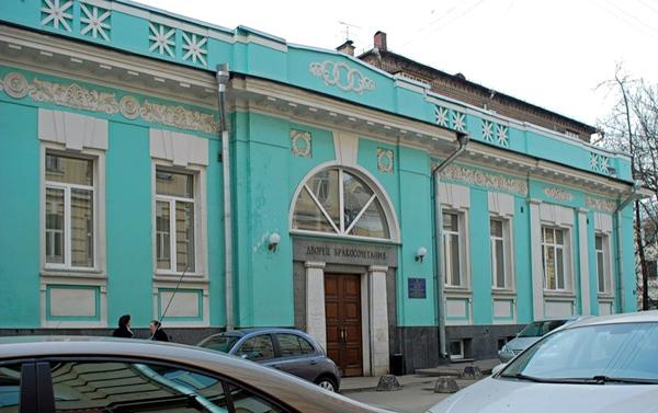 ЗАГСы города Москвы