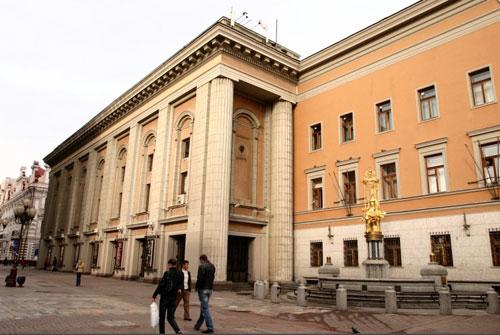 Театр имени Евгения Вахтангова в Москве