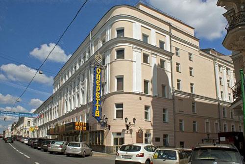 Театр оперетты в Москве и его история