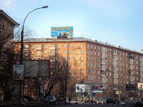 Улица 1905 года в Москве