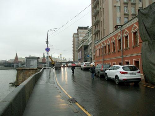Берсеневская набережная в Москве