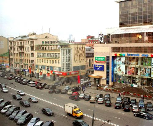 Улица Красная Пресня в Москве