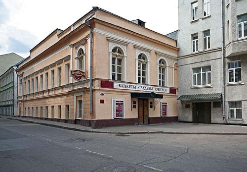 Милютинский переулок в Москве