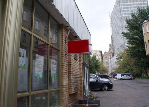 Шубинский переулок в Москве