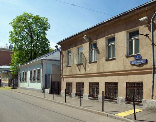 Щетининский переулок в Москве