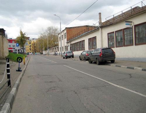 1-й, 2-й и 4-й Щипковский переулок в Москве