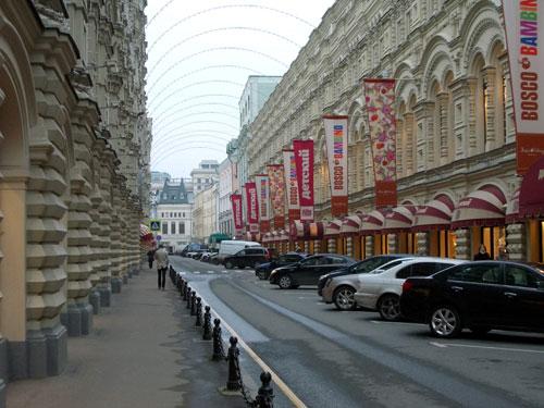 Ветошный переулок в Москве
