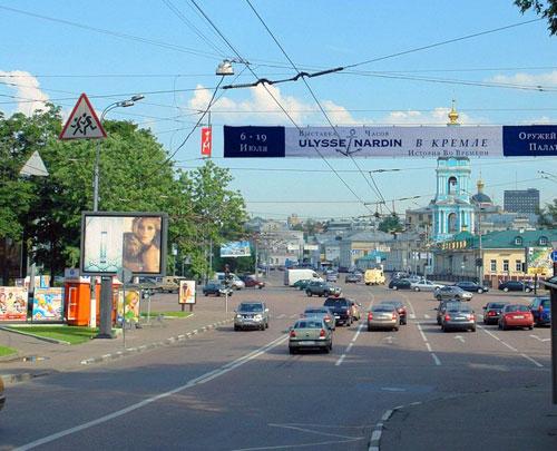 Яузская улица в Москве
