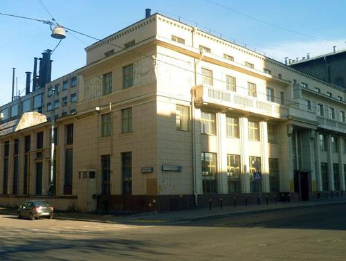 Вторая Бауманская улица в Москве