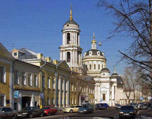 Улица Александра Солженицына в Москве