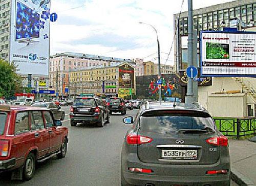 Апакова проезд в Москве