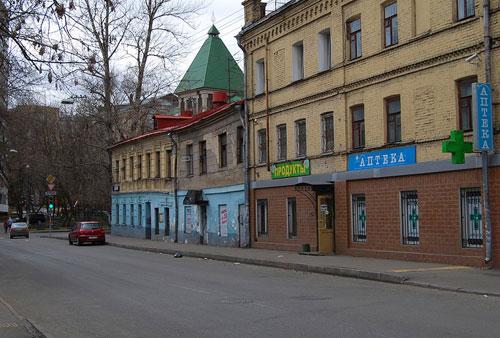 Аптекарский переулок в Москве