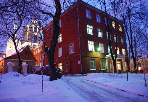 Бабьегородский переулок в Москве