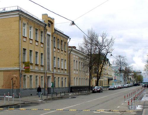 Улица Бахрушина в Москве