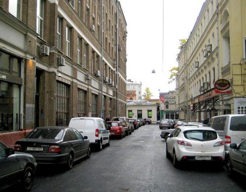 Банковский переулок в Москве