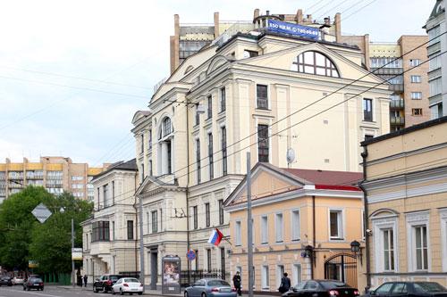 Улица Большая Никитская в Москве