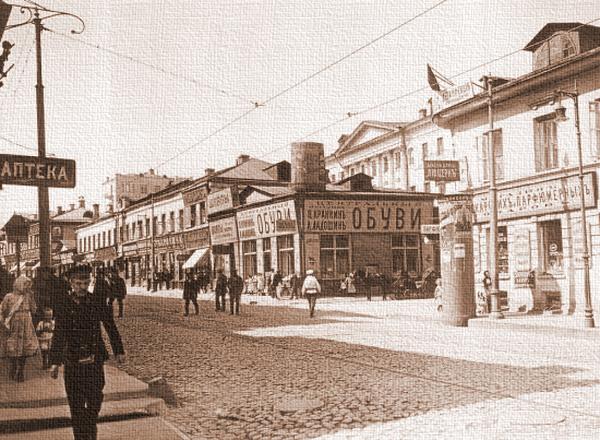 Газетный переулок в Москве