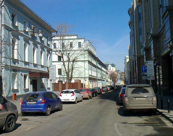 Кисловский переулок в Москве