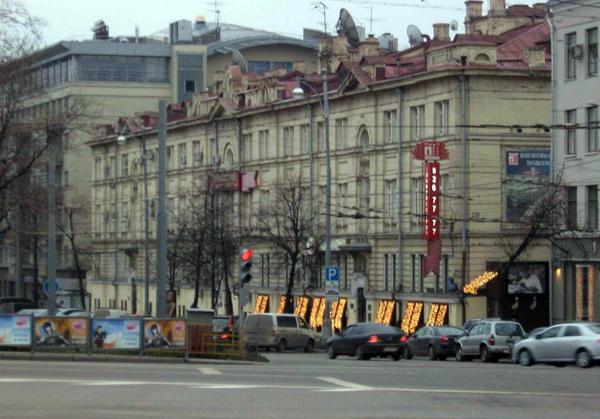 Соймоновский проезд в Москве