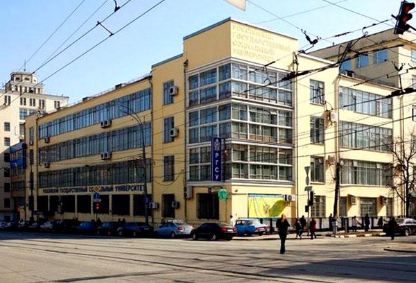 История и достопримечательности улицы Стромынки в Москве