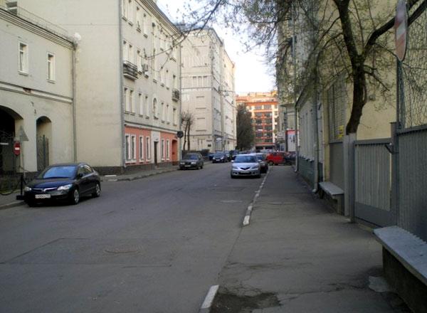 Трехпрудный переулок в Москве