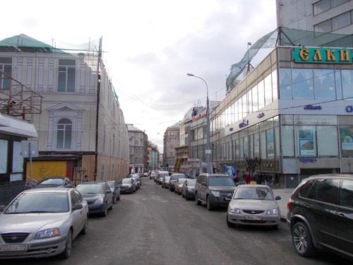 Арбатский переулок в Москве