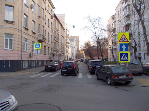 Больничный переулок в Москве