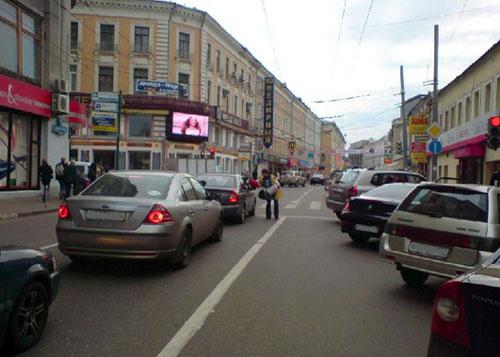 Улица Маросейка в Москве