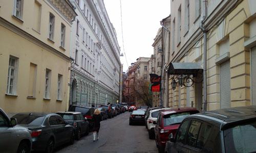 Романов переулок в Москве