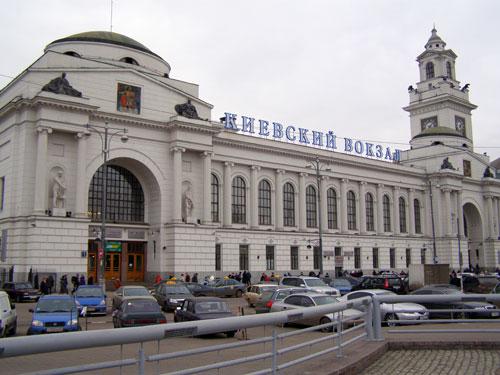 Киевский вокзал Москвы - фото